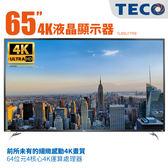TECO東元 65吋4K UHD低藍光四核心安卓連網平面 液晶電視 顯示器+視訊卡 TL65U1TRE + 壁掛安裝