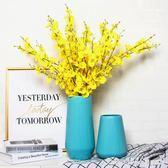 現代簡約陶瓷花瓶 客廳歐式家居藍色創意插花干花餐桌裝飾品擺件  LannaS