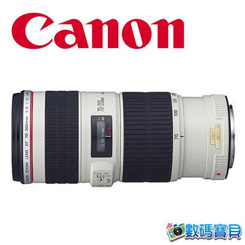 【贈清潔三寶】Canon EF 70-200mm F4.0 L IS USM 【申請送郵政禮券$5000,公司貨】 70-200 is 小小白