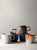 咖啡杯 日式粗陶咖啡杯復古馬克杯簡約家用手工切面窯變藝術杯手沖咖啡杯 【618 大促】