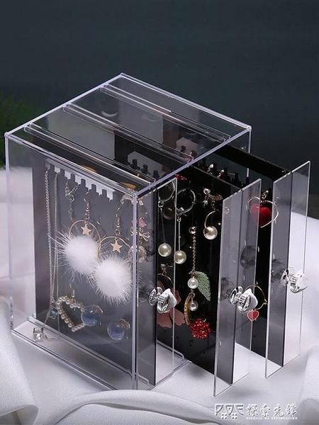 亞克力耳環盒子透明耳釘首飾塑膠整理收納盒防塵掛飾品展示架 ATF 探索先鋒
