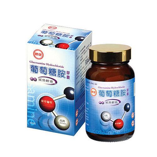 【台糖生技】糖健葡萄糖胺膠囊 x1瓶(90粒/瓶)