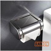 Anmon 鏡面不銹鋼廁紙盒浴室紙巾架小捲紙器手紙盒小捲紙筒