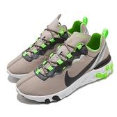 【四折特賣】Nike 慢跑鞋 React Element 55 卡其 灰 男鞋 運動鞋 【ACS】 CQ4600-201