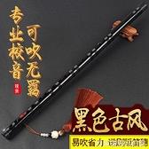 笛子初學成人陳情古風迪笛令周邊同款樂器可吹女古風橫笛竹笛樂器