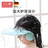 寶寶洗頭神器嬰兒洗頭帽防水護耳兒童浴帽洗澡小孩子洗頭髮洗髮帽 童趣屋