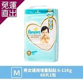 幫寶適Pampers 日本境內五星幫寶適增量6包裝 黏貼型M【免運直出】