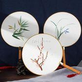手工扇子刺繡diy復古風文藝團扇孕婦繡刺材料包歐式蘇繡套件  瑪奇哈朵