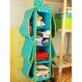 ✭慢思行✭【N350】可愛四層六包多用掛袋 收納袋 懸掛 家具 置物 折疊 包包 整理袋 多層