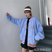棒球服外套春裝新款韓版ins復古學生情侶夾克黑色寬鬆bf棒球服外套女潮【凱斯盾】