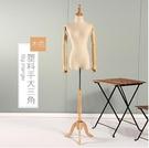 ▶模特道具女半身服裝店櫥窗展示架人體全身女裝婚紗模特架假人模特