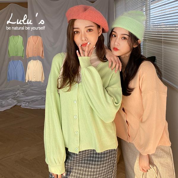 LULUS-YV領排釦針織外套-4色 【03190229】
