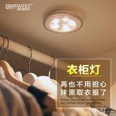 夜燈 LED觸摸感應小夜燈裝飾移動櫥櫃衣櫃宿舍充電池射燈拍拍迷你小燈 igo 歐萊爾藝術館
