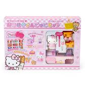 Hello Kitty扮家家酒 逛超市百貨/扮家家酒購物玩具組/模擬遊戲 [喜愛屋]