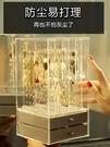 首飾盒 多層耳環耳釘耳飾首飾盒透明飾品頭飾收納盒網紅項鏈手飾架整理盒