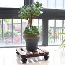 帶輪可行動花架花盆托盤正方形盆栽實木質花托台式電腦主機托架盤 NMS 樂活生活館