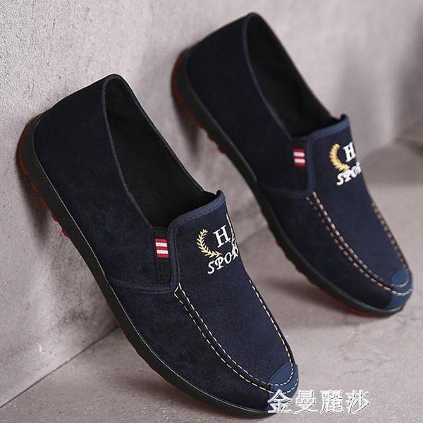 豆豆鞋春季男士休閒鞋老北京布鞋男韓版潮流百搭豆豆鞋舒適防滑單鞋子男 金曼麗莎