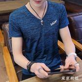 冰絲短袖 短袖男潮V領冰絲T恤男士修身體恤夏季韓版個性半袖潮流上衣 QQ4907『東京衣社』