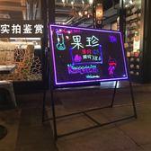 xuancai70 90LED熒光板 夜光廣告寫字板 發光黑板展示版熒光板  巴黎街頭