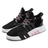 【五折特賣】adidas 復古慢跑鞋 EQT Equipment Bask ADV W 黑 粉紅 運動鞋 百搭款 女鞋【ACS】 G54480