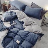 純色四件套全棉純棉簡約大氣1.8m床單床笠【極簡生活館】