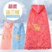 寶寶防風毯嬰兒披風斗篷外出防風加厚新生兒包被男女寶寶披肩背帶被冬季 千千女鞋YXS