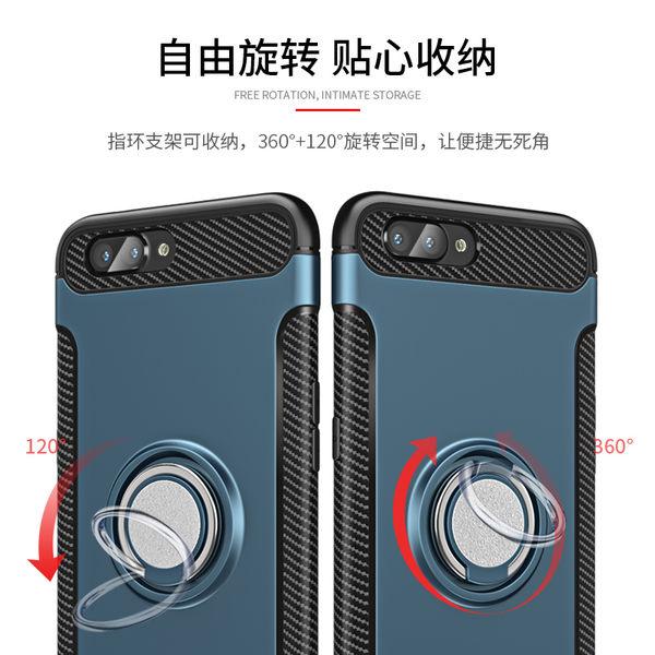 OPPO R11 保護套 R11 Plus 手機殼 金屬指環扣 磁吸式車載引磁片 支架 全包 矽膠套 鎧甲系列丨麥麥3C