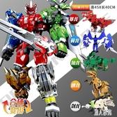 正版鋼鐵飛龍2奧特曼崛起變形玩具金剛6機器人套裝恐龍組合體男孩LXY7723『麗人雅苑』
