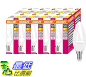 [COSCO代購] W125402 歐司朗4.5W LED蠟燭燈泡E14 -10入