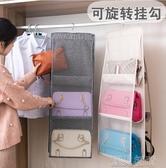 麻布包包收納掛袋懸掛式家用衣櫃放包的收納置物袋收納架衣櫥YJT 遇見初晴