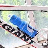 捷安特自行車水壺 山地公路車騎行水壺 運動水杯 單車裝備  都市時尚