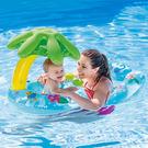 親子雙人樹葉遮陽座圈 游泳圈 兒童 嬰兒泳圈 泳圈 座圈 充氣坐圈 座船游泳圈 玩水橘魔法 現貨