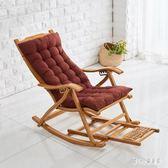 夏季搖搖椅躺椅竹子夏天大人午休家用午睡藤椅休閒老人實木涼椅子   LN4871【甜心小妮童裝】