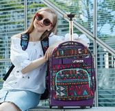UNIKER拉桿書包中學生男大容量女生旅行雙肩背包女孩小學生拉桿包