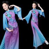 店長嚴選古典舞演出服2019新款廣場舞套裝女成人中國風舞蹈服裝飄逸傘舞服