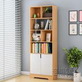 簡易書架簡約落地臥室桌上學生家用客廳收納小書櫃子置物架省空間HM 衣櫥秘密