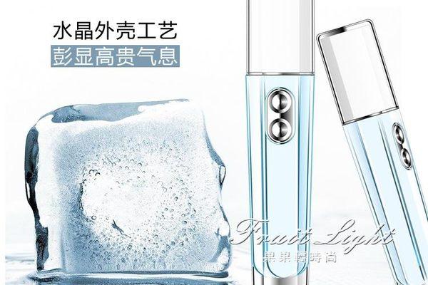 納米噴霧補水儀女便攜式充電蒸臉器小型冷噴機臉部美容噴霧器【果果精品】