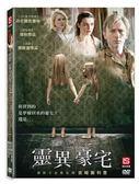 靈異豪宅 DVD Dream House 丹尼爾克雷格 瑞秋懷茲 娜歐蜜華茲 懸疑驚悚 吉姆謝利登 (購潮8)