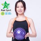 顆粒抗力球(20CM)-顏色隨機出貨-台灣生產