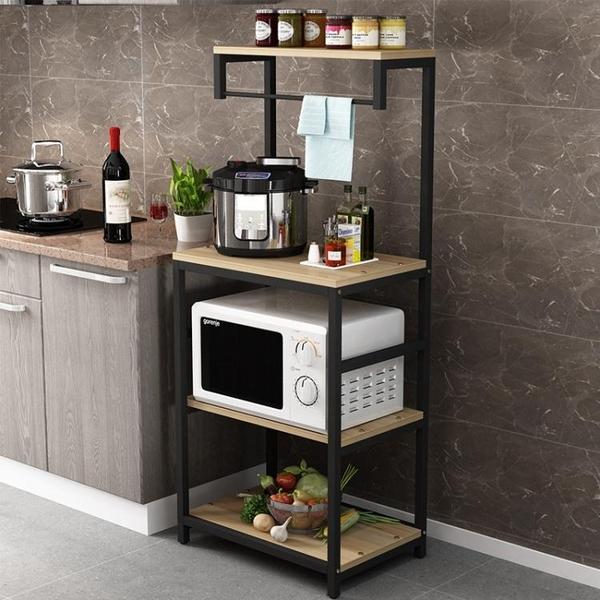 置物架 微波爐廚房置物架落地多層省空間烤箱白色碗架調味料收納架子儲物 限時8折