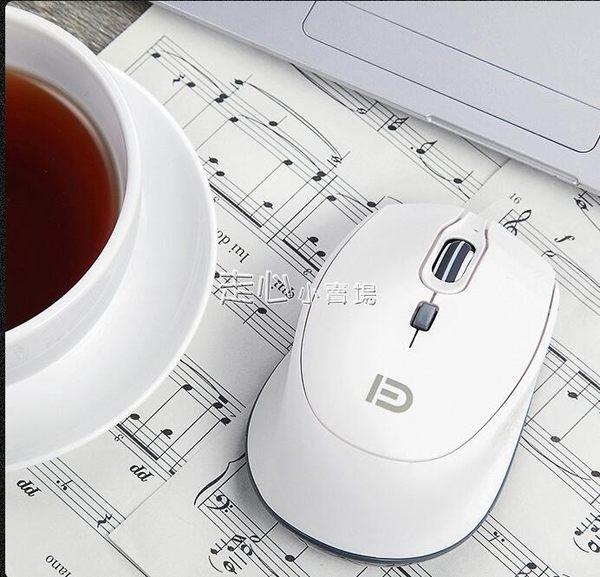 無線滑鼠可充電式靜音無聲男女生可愛電腦辦公 『獨家』流行館