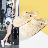 洞洞鞋女2021年夏外穿新款百搭防滑涼拖網紅護士半包頭拖鞋沙灘鞋 蘇菲小店
