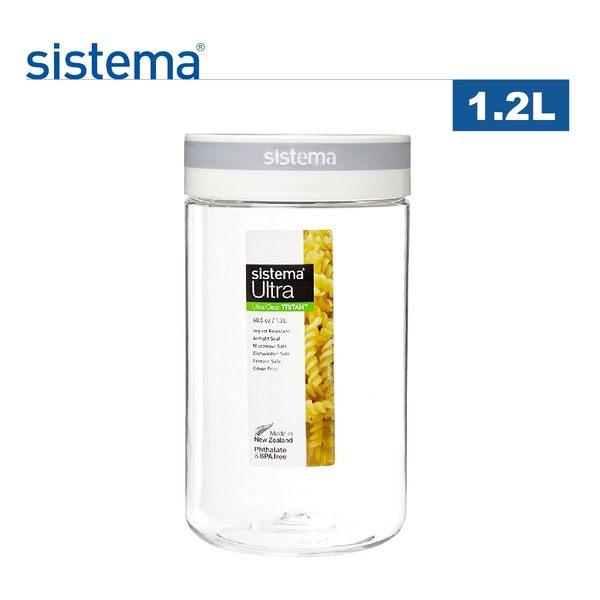 【sistema】紐西蘭進口旋轉密封罐1.2L