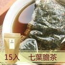 七葉膽茶5gx15包入 三高好夥伴 幫助消化清除垃圾 鼎草茶舖