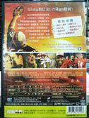 影音專賣店-Y89-004-正版DVD-電影【噬血情人】-愛你愛到吃了你