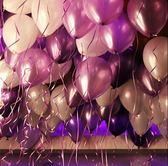 婚慶用品裝飾生日婚房布置氣球