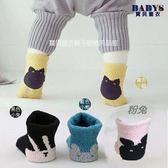 童襪 短襪 厚款 韓版 貓咪 兔兔 超保暖  透氣 棉質 舒適 四款  寶貝童衣