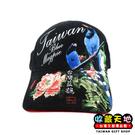 【收藏天地】台灣紀念品*台灣特色帽子-台灣藍鵲 ∕ 文創 送禮 台灣 服飾