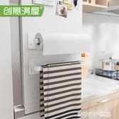 保鮮膜收納架冰箱側面掛架磁吸式免打孔抹布毛巾架廚房紙巾卷紙架 ATF 奇妙商鋪