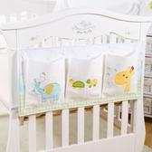 嬰兒床收納袋棉質嬰兒床收納袋掛袋尿布袋多功能兒童床邊收納掛袋整理袋儲物袋【快速出貨】